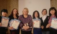Конкурс профессионального  мастерства  «Выпускник — 2013»