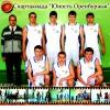 Мужская сборная колледжа по баскетболу стала чемпионами восточной зоны