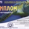 Поздравляем участников конкурса «Подводный мир»
