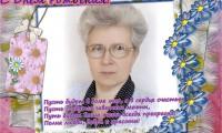Поздравляем именинников Седову Ольгу Олеговну и Шебаршова Вячеслава Петровича