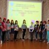 Фестиваль педагогических отрядов