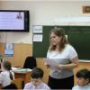 Конкурс профессионального мастерства «Шаг в профессию»