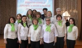 Педсовет-фестиваль