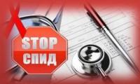 Всероссийский урок по профилактике и борьбе с ВИЧ/СПИД