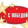 Наши футболисты — чемпионы области!!!