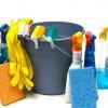 Генеральную уборка в общежитии