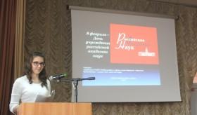Апрельская научно-практическая конференция
