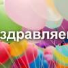 «На Николаевской — 2018»