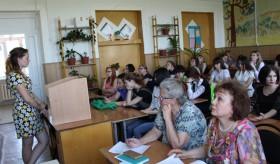 Научно-практическаяконференция
