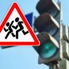 Профилактика детского и подросткового дорожно-транспортного травматизма