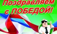 ЧЕМПИОН России — наш студент
