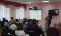 семинар «Организация обучения обучающихся с особыми образовательными потребностями: проблемы, пути решения»