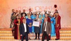 Алла Леонидовна — победитель конкурса