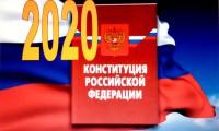 Уважаемые россияне
