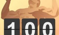 Образовательно-тренировочная программа «100-дневный воркаут»