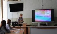 Профессиональная проба по компетенции «Дошкольное воспитание»