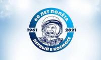 День рождения Юрия Алексеевича Гагарина