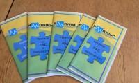 Международный день распространения информации об аутизме.