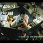 Prikladnay1 (1)