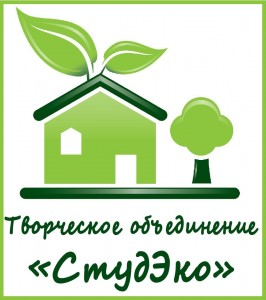 Green-House-Picture1