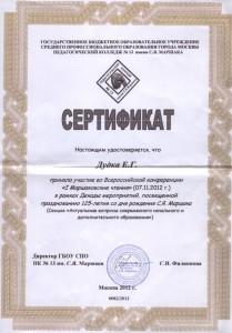 Dudka01