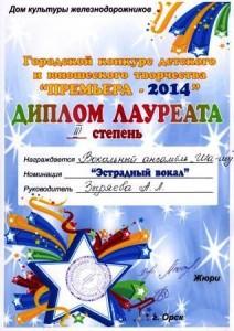 Zuryaeva05