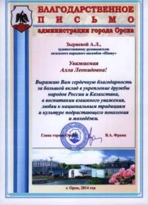 Zuryaeva06