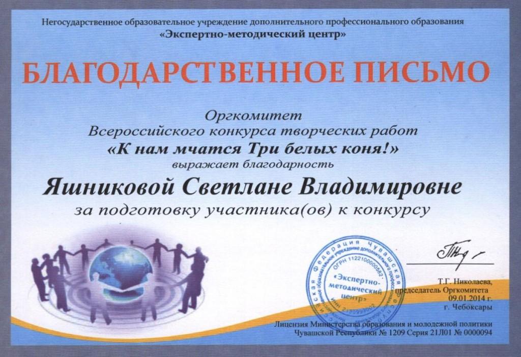 yashnikova02