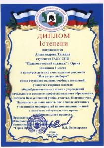 yashnikova03