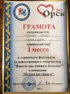 y6UETjkCxsk